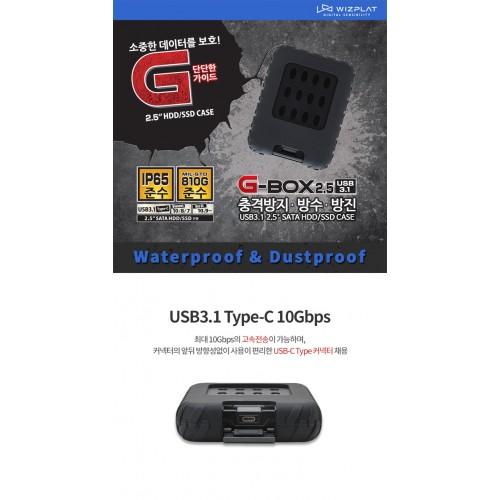 Sarotech G-Box SSD 1 To
